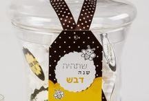 Rosh hashanna decoration / Bee party