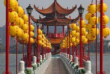 Travel Inspiration: Taiwan