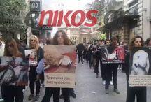 Vegan διαδηλώνουν στην Ερμού – ΦΩΤΟ – ΒΙΝΤΕΟ