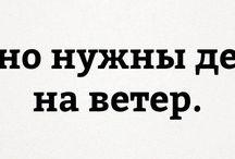"""НОВОСТИ ГАЗЕТЫ / Все последние новости нашей газеты """"Вершки и Корешки""""."""