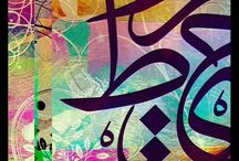 Calligraphy / by Reema sh