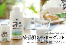 通販バナー乳製品