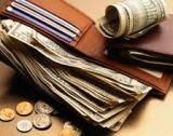 Wicca and Witchcraft Book money  Wallet  Rituals, spell, .Magic wallets+27630716312 drmamaalpha