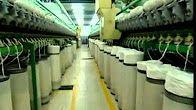 Vaatteiden tuotanto