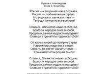 Россия+