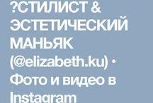 Liza @elizabeth.ku