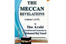 Kindle Store - Islam