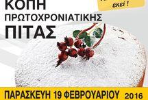 Lavolos.gr