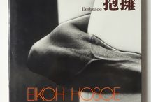 EIKOHHOSOE