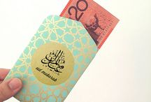 aid ramadane