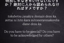 frasi in giapponese