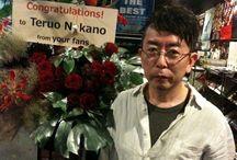 Nakano Teruo