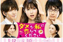 J-Movie | Dorama Jepang