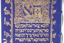 arte ebraica