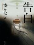 Books I like / by Debbie デビー Tan タン
