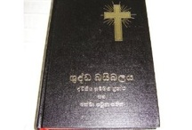 Sinhaleses Bibles