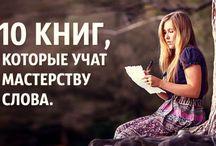 книги/фильмы/сериалы