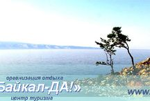 Baikal: planning Olhon trip / A collection of links with useful information and some stories about Baikal (island Olhon) trip. Some are in English, others in Russian.