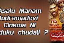 Cinebucket / CineBucket.com, a part of Elint Media Pvt.Ltd is the online stop for all the latest film news, gossips, reviews and other stuff. Cinebucket is the genuine source for Film News and Reviews mainly concentrated on Telugu Film Industry.