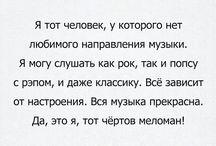 Дичка)0)