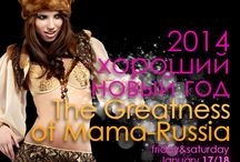 """The Greatness of Mama Russia / In this weekend, loving and generous Mother Russia awaits you ! Let yourself surrounded by the Sunshine's unequaled greatness and grandeur, where what's more becomes """"from now on"""" and fun means """"start now"""".  R: +40 729 112 582 290 Splaiul Independentei www.oneclubbucharest.ro"""