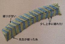 Japán hímzés