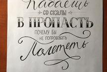 Цитатки)))