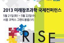 banner / conference banner & etc.