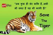 Slogan On Save Tiger In Hindi