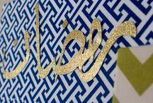 Ramadan and Eid decorations and appreciation