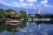China / Este tablero incluye fotografías de lugares bellos para ir en China. Si desea visitar China y aprender chino visitanos en: www.intercoined.net