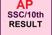 SSC Result / Candidates can download their SSC results 2016-2017 from the official website www.careerchamber.com and fill in important details, including registration number, date of birth, etc.