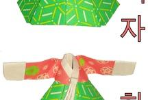 Origami - Hanbok