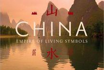 My Travels - China / by Susan Wyatt