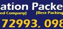 http://packersmoversbangalore.agarwal-packers-movers.com