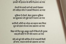 Poetry Gulzar sahab