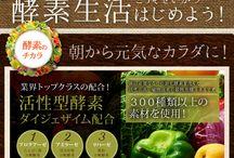 web_健康
