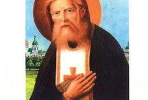 αγιος Σεραφειμ του Σαρωφ
