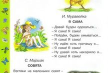 стишки для ляли)