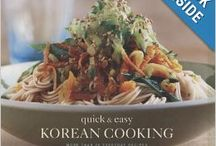 Korean Food / The Search for Korean Food