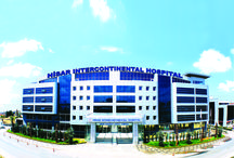 Hisar Intercontinental Hospital / Hisar Intercontinental Hospital  444 5 888  www.hisarhospital.com