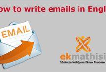 Blog - Νέα & Ειδήσεις για Ιδιαίτερα Μαθήματα Αγγλικών και Εκμάθηση Ξένων Γλωσσών / http://www.ekmathisi.edu.gr