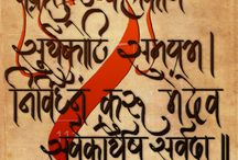 Hindi / Sanskrit calligraphy
