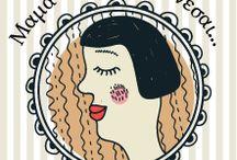 Μαμά Είσαι και Φαίνεσαι 2014 / Όλα για τη Μαμά!  H σεζόν της μαμάς ξεκίνησε στο www.sunnyside.gr Υπέροχα Φυτικά Καλλυντικά, Hip τσάντες αλλαγής, τσάντες καθημερινές, πορτοφόλια της Pink Lining, είδη προσωπικής υγειινής και όχι μόνο....Είσαι μαμά; Δες εδώ: http://goo.gl/KYa3Yi