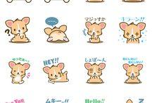 Cute - Kawai / I love all the cute things