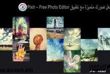 اجعل صورك متميزة بتطبيق Pixlr – Free Photo Editor