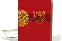 Chinese New Year Greeting Cards / Celebrate with greeting cards for the Chinese New Year!  One of the most important traditional Chinese holidays filled with celebrations and good cheer for the new year with good fortune, happiness, wealth, longevity.  Also known as Spring Festival and Lunar New Year. Gifts are typically presented in festive red envelopes. 2015 celebrates the Year of Goat, Sheep or Ram - 2015 is the year the Wood Sheep to be exact.