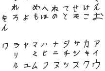 l a n g u a g e s | japanese