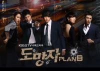 몼으트 와츠! kekek / Korean movies (sometimes dramas, and sometimes not Korean XD) I would very much like to see!!! / by Hergerd Toutai