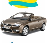 Portugal Car Hire / Best Offers on Portugal car Hire
